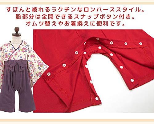 巫女服風ベビー用ロンパース60cm26536パープル