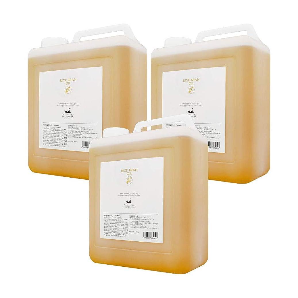 行進ミンチ乳ライスブランオイル3000ml×3本 (米油 米ぬか油 ライスオイル/コック付) 高級サロン仕様 マッサージオイル キャリアオイル (フェイス/ボディ用) 業務用?大容量