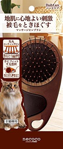 ペティオ (Petio) ネココ マッサージピンブラシ 猫用