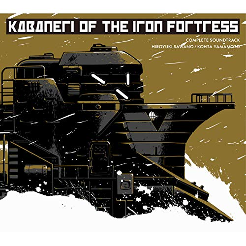 KABANERI OF THE IRON FORTRESS COMPLETE SOUNDTRACK