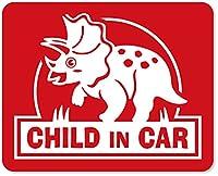imoninn CHILD in car ステッカー 【マグネットタイプ】 No.72 トリケラトプスさん (赤色)