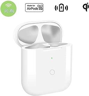 AirPods充電器 AirPodsに対応したワイヤレス充電用交換ケース Bluetoothペアリングボタン付き Wireless Airpods Charging Case Bluetooth(AirPods充電器ケースのみ、AirPodsは含まず) 450mAh内蔵バッテリー充電付きイヤホン保護カバー5回 (白)