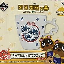 Animal Crossing ichiban kuji Mug cup C prize Tommy Timmy Japan Banpresto