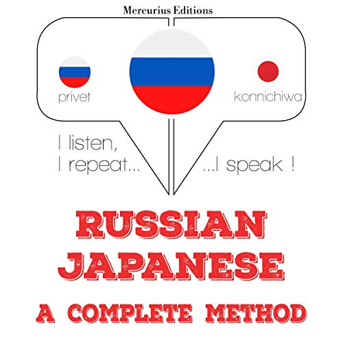 Russian - Japanese. A complete method cover art