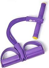 トレーニングチューブ シットアップ 腹筋エクササイズ トレーニング ペダルプラー 筋肉トレーニング ダイエット 筋トレ 美尻 トレーニング器具 腹筋 器具 フィットネス機器 ヨガストラップ