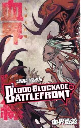 Blood Blockade Battlefront Volume 6