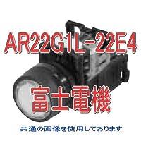 富士電機 AR22G1L-22E4W 丸フレームフルガード形照光押しボタンスイッチ (白熱) モメンタリ AC/DC24V (2a2b) (乳白) NN