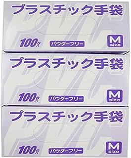 【お得なセット商品】使い捨て手袋 プラスチックグローブ 粉なし Mサイズ 100枚入×3個セット 超薄手 100422