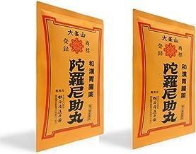 【第3類医薬品】陀羅尼助丸 徳用袋 2700丸 ×2