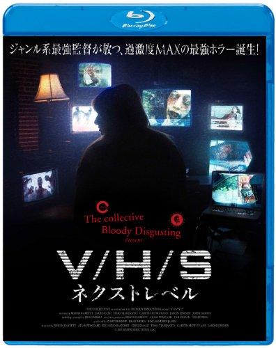 V/H/Sネクストレベル [Blu-ray]