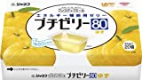 キューピー 介護食/区分3 ジャネフ ワンステップミール プチゼリー80 ゆず(35g*20コ入)