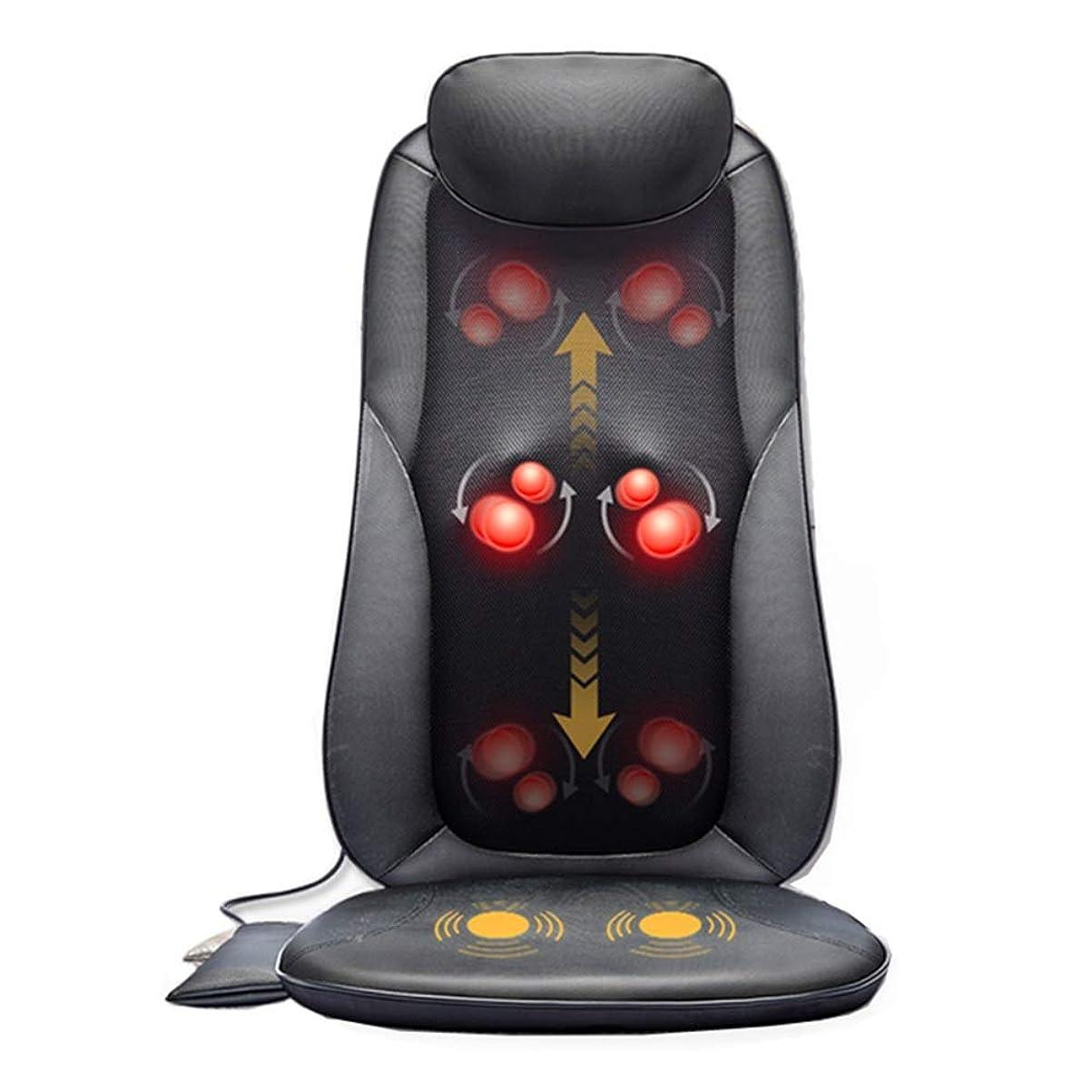 監督する遺体安置所ハックマッサージのクッション - 首の腰の後ろの腰部指圧混練マッサージホームオフィス用マッサージクッションマッサージクッション用椅子 (Color : A)