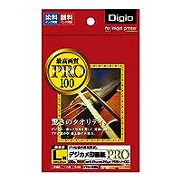 ナカバヤシ Digio インクジェット用紙 デジカメ印画紙/PRO L判:100枚入 PRSK-LH-100G