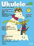 ウクレレ・マガジン Vol.13 (CD付)
