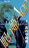 眠り姫Age(1) (フラワーコミックス)