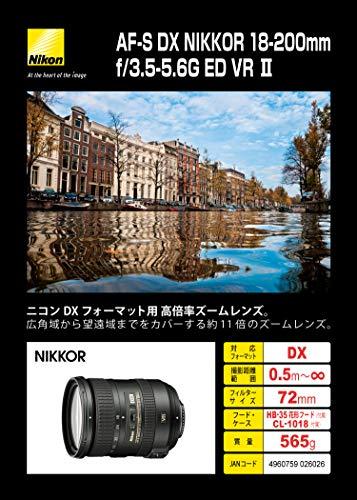 Nikon高倍率ズームレンズAF-SDXNIKKOR18-200mmf/3.5-5.6GEDVRIIニコンDXフォーマット専用