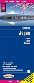 Reise Know-How Landkarte Japan (1:1.200.000): world mapping