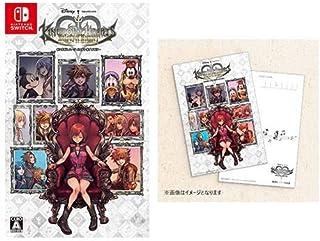 キングダム ハーツ メロディ オブ メモリー【Amazon.co.jp限定】オリジナルポストカード付 - Switch