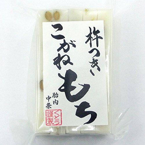 """【法事ギフト】""""手作り杵つき餅 豆餅(10枚入)""""「こがねもち」100%使用"""