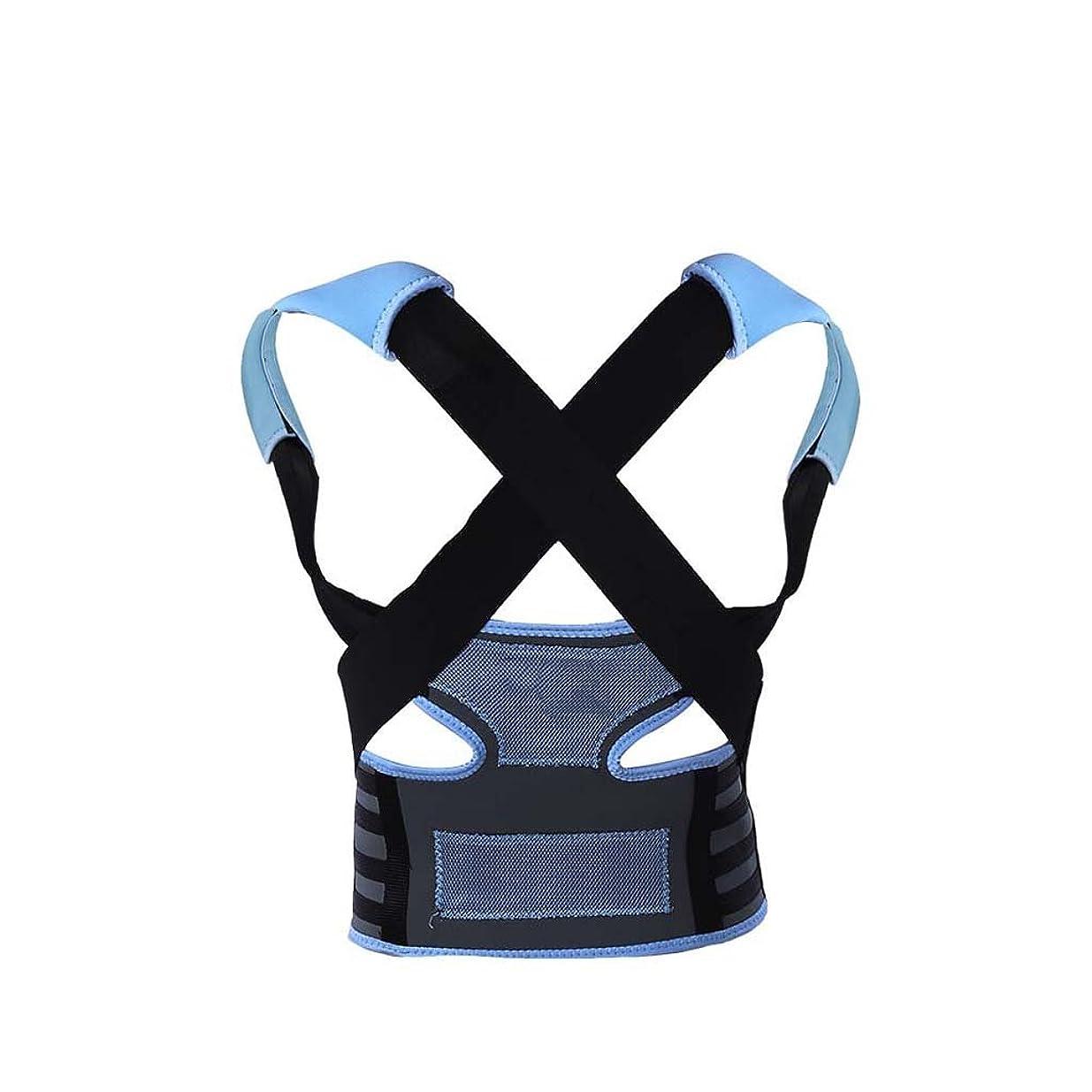 悪意のあるポール贅沢肩矯正腰矯正装具背中矯正サポート脊髄矯正男性と女性の背中修正テープ