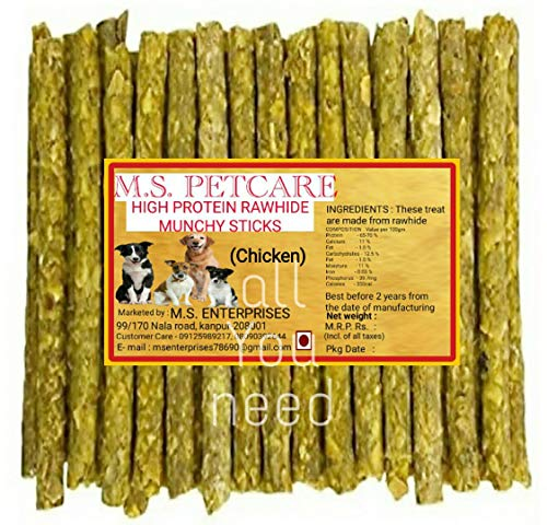 MS Petcare Munchy chew Sticks Chicken Flavor 1 kg. Munchies for All Breed Dogs.