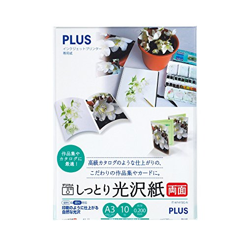 プラス インクジェット用紙 しっとり光沢紙 両面 A3判 IT-W141SG-N 46-047