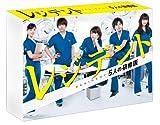 レジデント~5人の研修医 DVD-BOX[DVD]