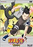 NARUTO -ナルト- 2nd STAGE 巻ノ九[DVD]