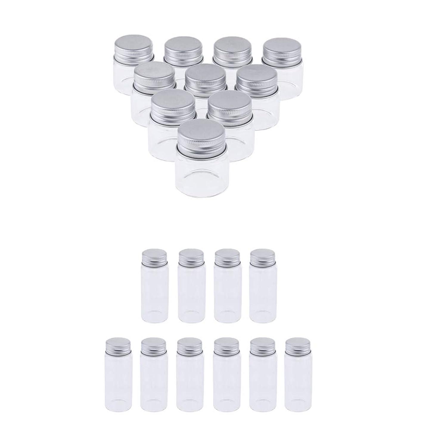 科学的取得するフェデレーションP Prettyia 詰替ボトル 小分け容器 化粧品ボトル ガラスボトル ガラス瓶 アルミキャップ付 約20個入り