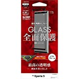 ラスタバナナ Xperia 5 SO-01M SOV41 フィルム 全面保護 強化ガラス 高光沢 3D曲面ソフトフレーム ブラック エクスペリア5 液晶保護 SG2108XP5