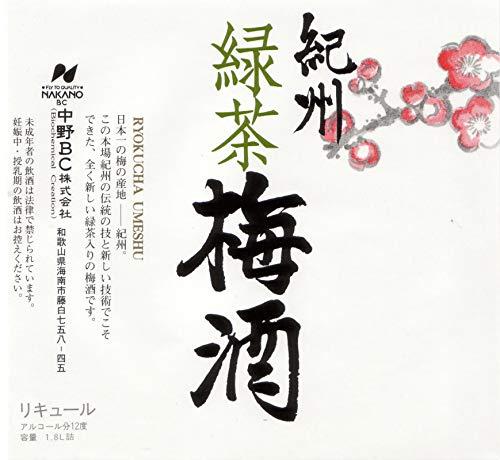 中野BC緑茶梅酒[1800ml]