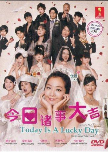 Today is a Lucky Day Honjitsu Drama Nari Time sale Japanese Taian Tv safety wa