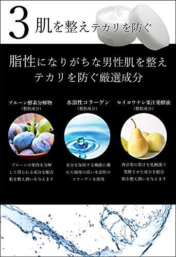 薬用紬メンズオールインワンゲル(薬用ホワイトニングゲル)プラセンタ配合(化粧水代わりに使える)