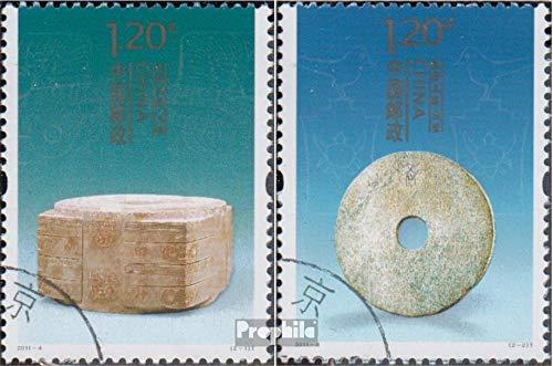 Prophila Collection Volksrepublik China 4225-4226 (kompl.Ausg.) 2011 Grabbeigaben (Briefmarken für Sammler)