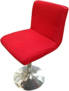 Deisy Dee Stretch Chair Cover Slipcovers for Low Short Back Chair Bar Stool Chair C114 (red)