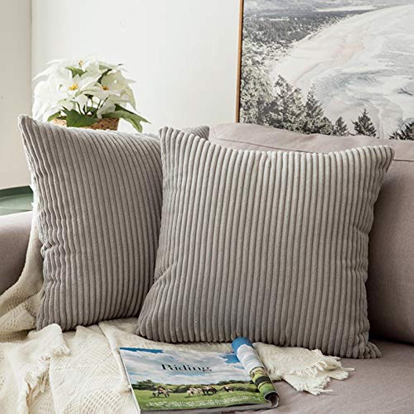 宇宙船誓う安全なKUKI ピロークッション ベッド ソファー 背部クッションないソリッドカラーのストライプの枕カバーによってオフィスの腰