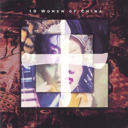 10 Women of China