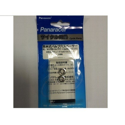 パナレーサー(Panaracer) 用品 英式 米式 バルブ穴スペーサー 2個セット 英米リム穴→仏式対応 SPC-2