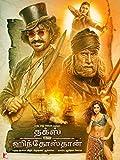 Thugs Of Hindostan (Tamil)
