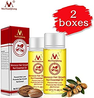 Morocco Nut Extract Hair Care Essence Treatment For Men And Women Hair Loss Fast Powerful Hair Growth Serum Repair Hair Root (2pcs)