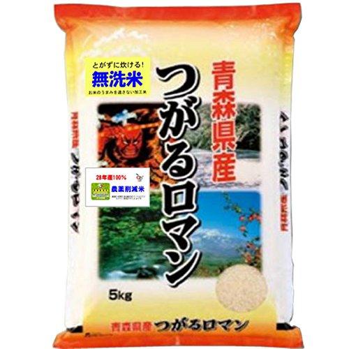 無洗米 令和2年産 減農薬米 青森県産 つがるロマン 5kg ひろさき指定米