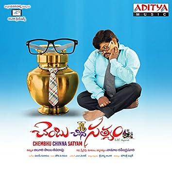 Chembhu Chinna Satyam (Original Motion Picture Soundtrack)