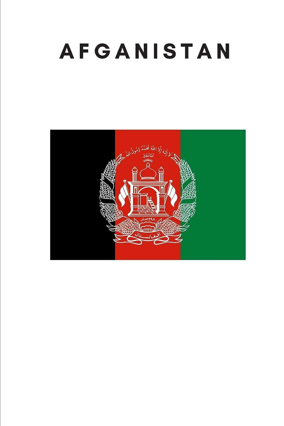 排出印象的信頼Afghanistan: Country A5 Notebook (6 x 9 in) to write in with 120 pages White Paper Journal / Planner / Notepad