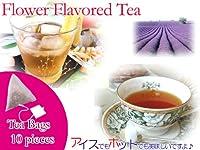 【本格】紅茶 ほんのり香るラベンダー・フラワー・フレーバード・ティーバッグ 10個