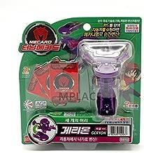 TURNING MECARD GERYON Purple Transforming Robot Car Toy
