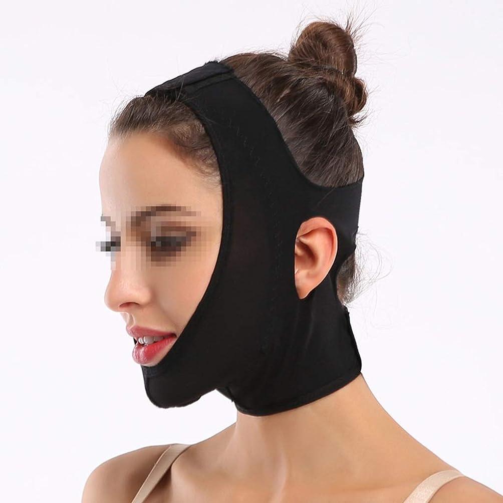 青イタリアの酸度Vフェイスマスク、包帯マスクを持ち上げて引き締めるスキニービューティーサロン1日2時間Vフェイスマッサージ術後回復