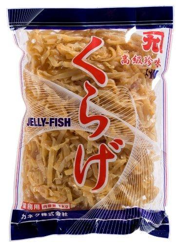 くらげ ウェット 1kg /カネク(2袋)