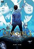 Dear Girl~Stories~THE MOVIE3 the United Kingdom of KOCHI 蒼の継承編 [DVD] image
