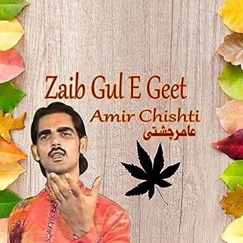Zaib Gul E Geet