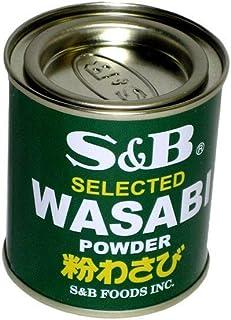 S&B Wasabi Powder (30g) - Japanese Horseradish